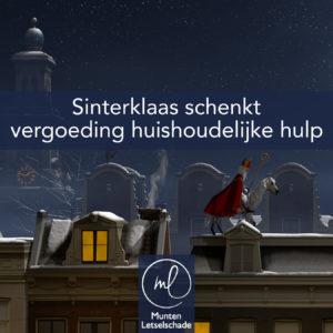 Sinterklaas Schadevergoeding